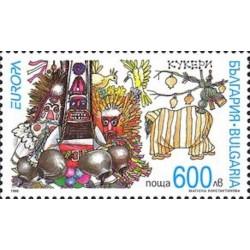 Bulgarie N° 3767 N**