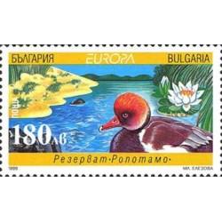 Bulgarie N° 3814A N**