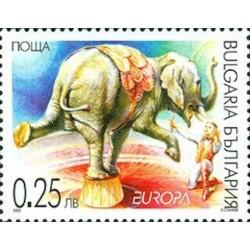 Bulgarie N° 3928 N**