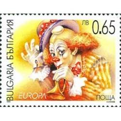 Bulgarie N° 3929 N**