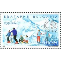 Bulgarie N° 4016 N**