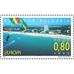 Bulgarie N° 4017 N**