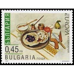 Bulgarie N° 4057 N**