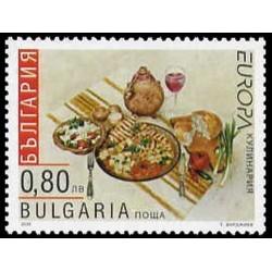 Bulgarie N° 4058 N**