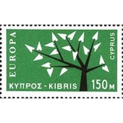 Chypre N° 0209 N**
