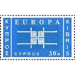 Chypre N° 0218 N**
