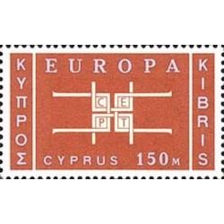 Chypre N° 0219 N**
