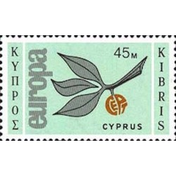 Chypre N° 0251 N**