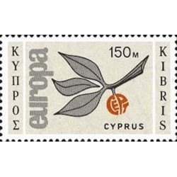 Chypre N° 0252 N**