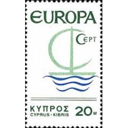 Chypre N° 0262 N**