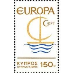 Chypre N° 0264 N**