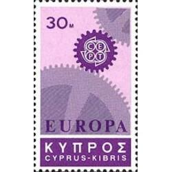 Chypre N° 0285 N**
