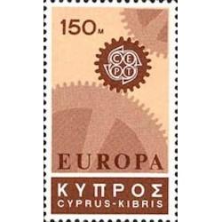 Chypre N° 0286 N**