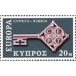 Chypre N° 0299 N**