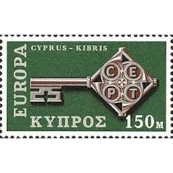 Chypre N° 0301 N**