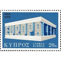 Chypre N° 0311 N**