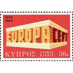 Chypre N° 0312 N**