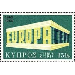 Chypre N° 0313 N**