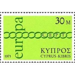 Chypre N° 0352 N**