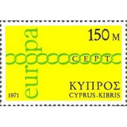 Chypre N° 0353 N**
