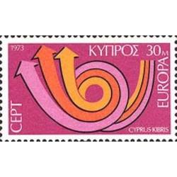 Chypre N° 0382 N**