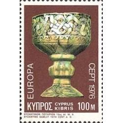 Chypre N° 0431 N**