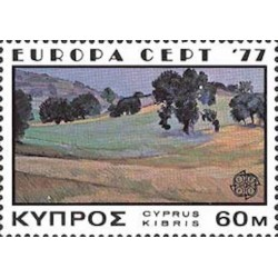 Chypre N° 0460 N**