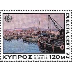 Chypre N° 0461 N**