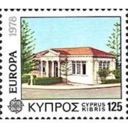 Chypre N° 0481 N**