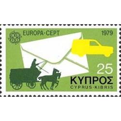 Chypre N° 0496 N**