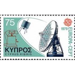 Chypre N° 0497 N**