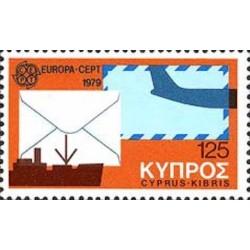Chypre N° 0498 N**