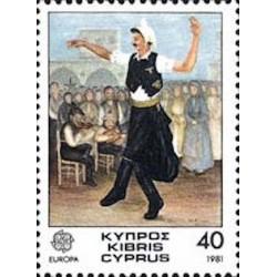 Chypre N° 0542 N**