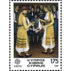 Chypre N° 0543 N**