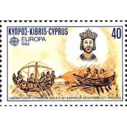 Chypre N° 0561 N**