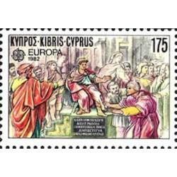 Chypre N° 0562 N**