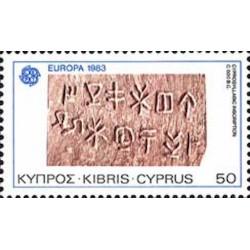 Chypre N° 0577 N**