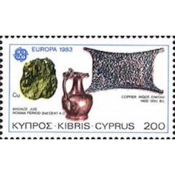 Chypre N° 0578 N**
