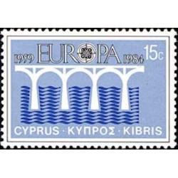 Chypre N° 0607 N**