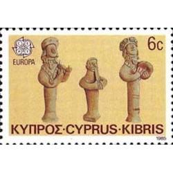 Chypre N° 0637 N**