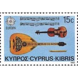 Chypre N° 0638 N**