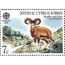 Chypre N° 0651 N**