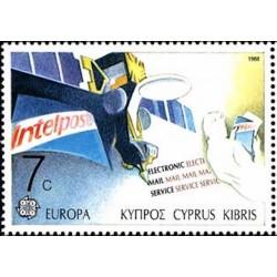 Chypre N° 0691 N**