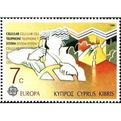 Chypre N° 0692 N**