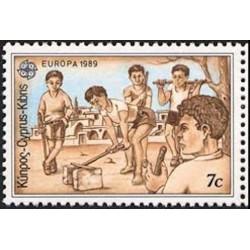 Chypre N° 0712 N**