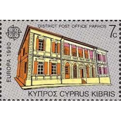 Chypre N° 0746 N**