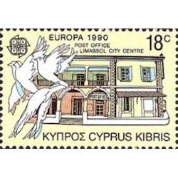 Chypre N° 0747 N**