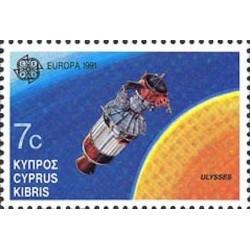 Chypre N° 0770 N**