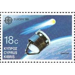 Chypre N° 0771 N**
