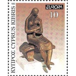 Chypre N° 0804 N**